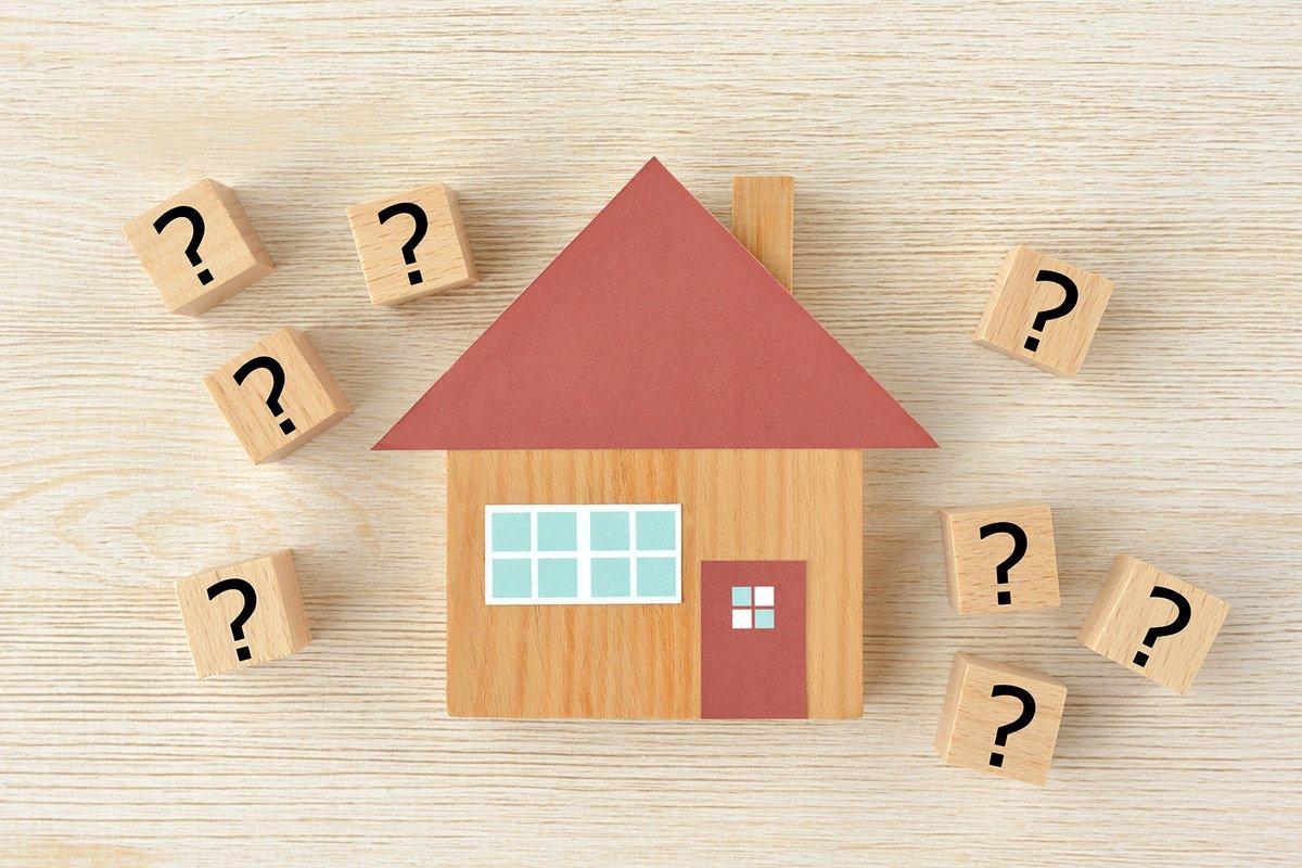 La vivienda habitual y la Ley de Segunda Oportunidad